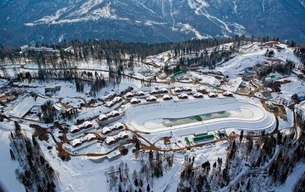 Biathlon and Ski Complex in Sochi