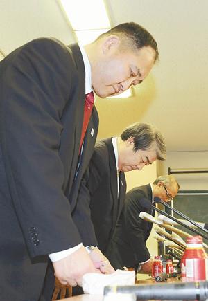 Haruki Uemura press conference Tokyo March 2013