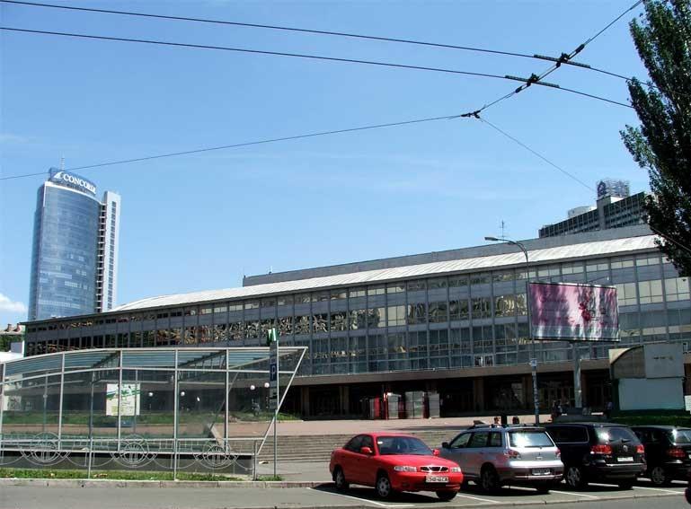 Palace of Sport Kiev