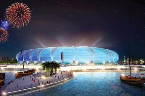 Qatar 2022 stadium