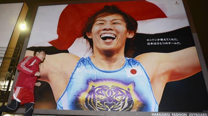Saori Yoshida billboard Tokyo