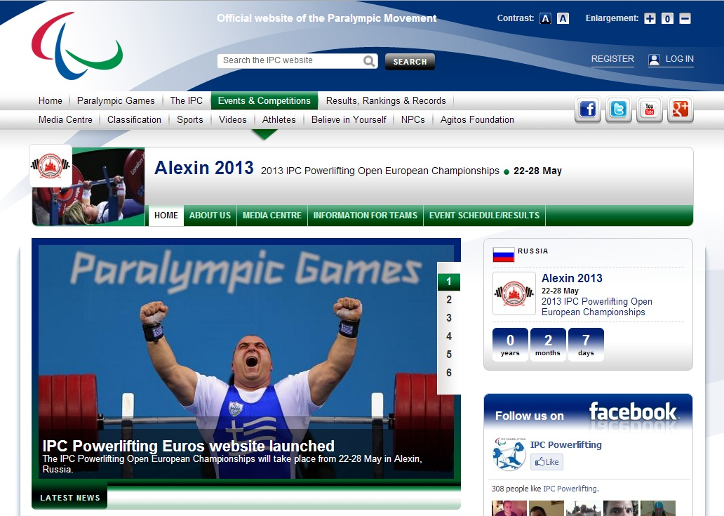 ipc powerlifting website