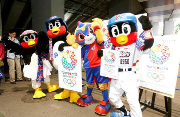 Tokyo 2020 characters