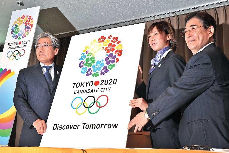 Tokyo 2020 unveil slogan