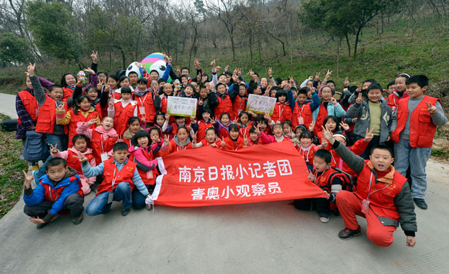 Nanjing 2014 500 days