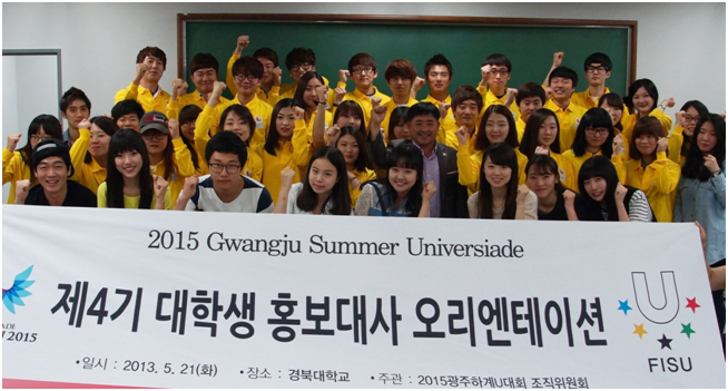 Gwangjuunifriends