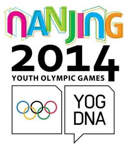 Nanjing 2014 2