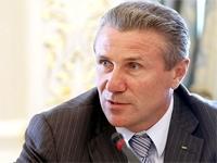 Sergey Bubka head and shoulders