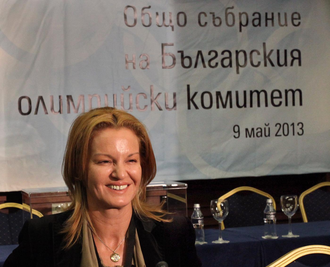 Stefka Kostadinova 090513