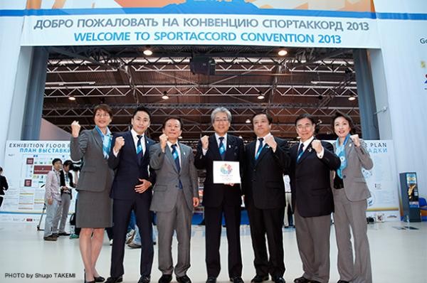 Tokyo 2020 get ready for Sport Accord Presentation May 30 2013 St Petersburg