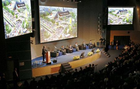 Tokyo 2020 presentation St Petersburg May 30 2013