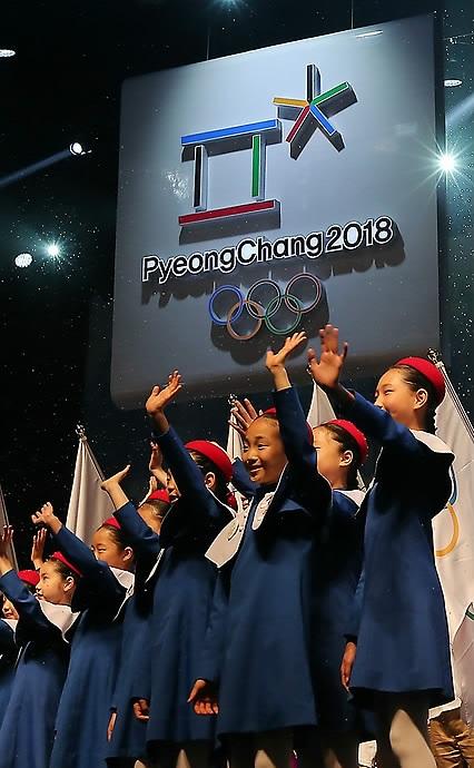 Pyeongchang 2018 emblem launched