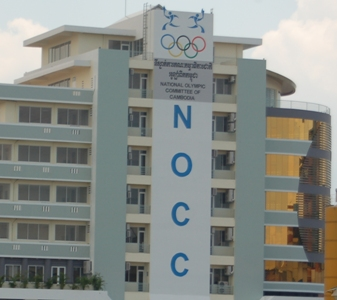 Cambodia Olympic Committee hq