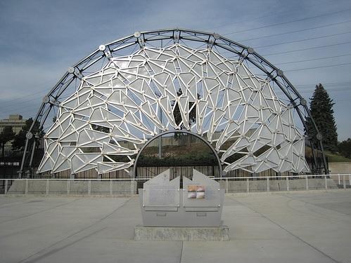 The Hoberman Arch