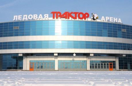 Chelyabinsk Traktor Arena