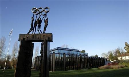 IOC HQ Lausanne