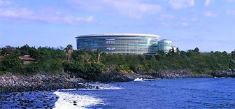 International Convention Center Jeju