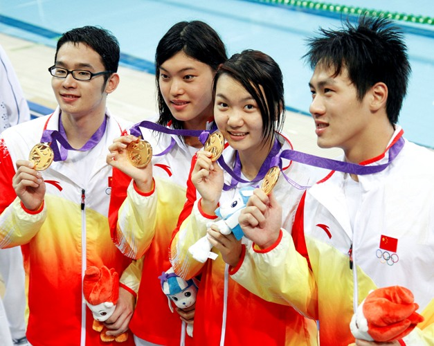 Mixed Relay swimming Singapore 2010