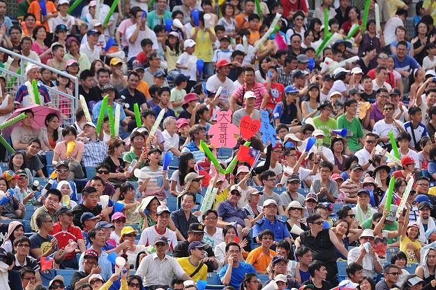 U12 fans