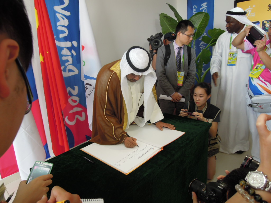 The Sheikh on his journey around Nanjing's Youth Games venues