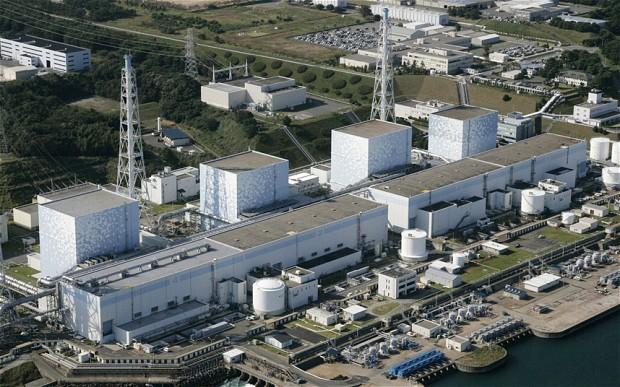 The Fukushima plant has sprung highly radioactive water leak