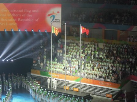 The Sri Lankan flag is raised at the closing ceremony ahead of the 2017 Asian Youth Games