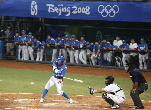 Baseball and Softball were last competed at the Beijing 2008 Olympics, where South Korea took gold in baseball and Japan took the softball title