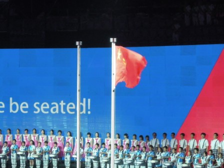 China's flag is raised at the Opening Ceremony of the Asian Youth Games in Nanjing