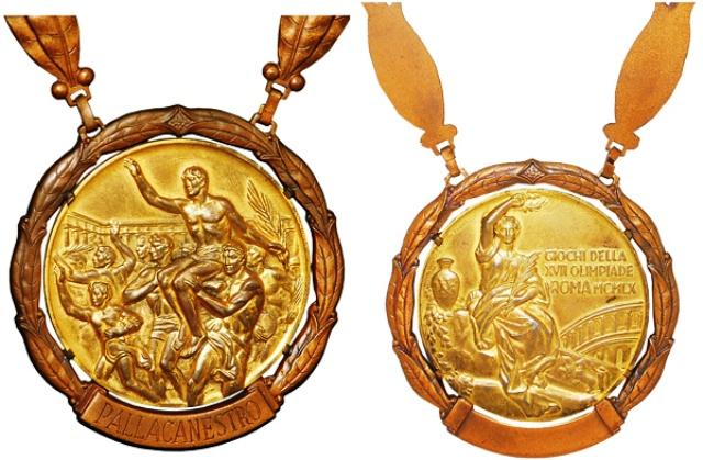 jerry-lucas-gold-medal-2