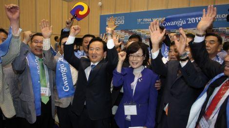 Gwangju awarded 2019 FINA World Championships