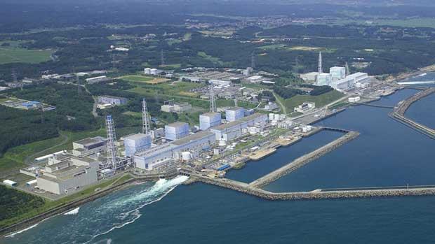 Fukushima Nuclear Reactor Incident