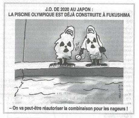 Yoshihide Suga has said the cartoons hurt those who suffered through the 2011 Great East Japan Earthquake