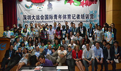 Participants from the Young Reporters Program in Shenzhen China