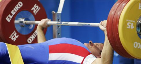 Powerlifting has introduced the new programme following a bout of doping scandals in recent months