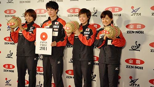 Some of Japans top table tennis stars were present at the unveiling of Zen Noh as title sponsor for next years World Championships
