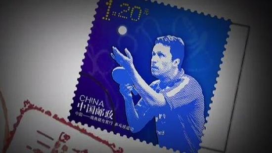 The stamp honouring Swedish table tennis legend Jan Ove Waldner