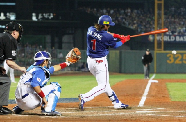 Action from the World Baseball Classic in March which was one of a number of tournaments this year that have contributed to record broadcast figures according to the WBSC © Getty Images