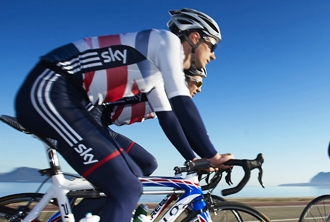 British Cycling has launched a new four-year strategy called British Cycling: Our Commitment