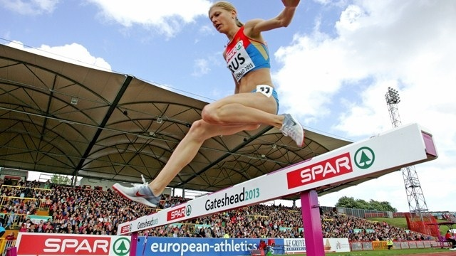 European Athletics has extended its partnership with Spar through to 2016