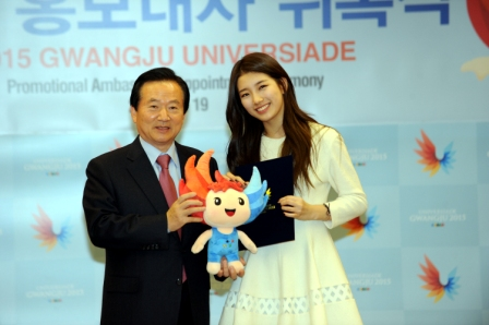 Korean pop star Suzy has been appointed as an ambassador for the 2015 Gwangju Summer Universiade ©Gwangju 2015