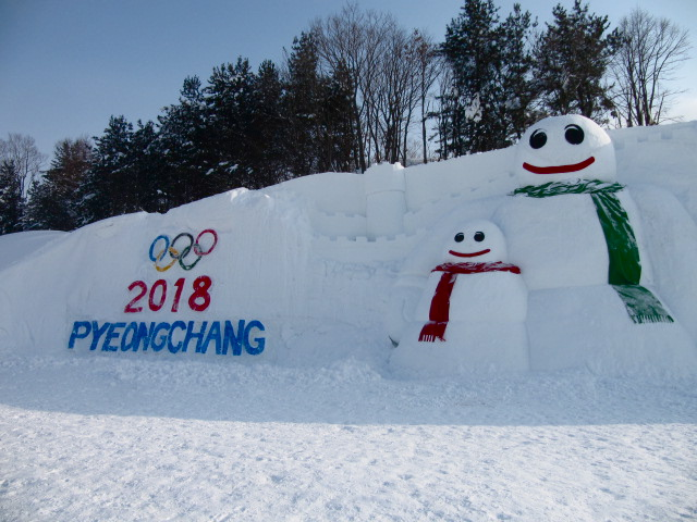 Pyeongchang is beginning to get ready to host the 2018 Winter Olympics and Paralympics