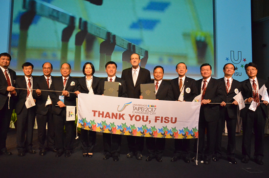 Taipei celebrate being awarded the 2017 Summer Universiade