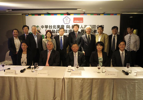 The Chinese Taipei  Olympic Committee has partnered with Adecco Taiwan to help athletes make the transition back in to the workplace ©OCA