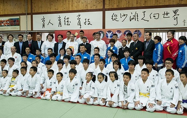 The IJF and CJA launched their Judo Educational Journey Through China initiative today in Qingdao
