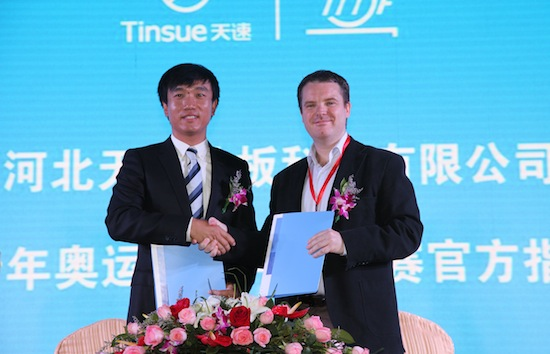 The ITTF have anounced that Tinsue will be the official sports-floor supplier for the 2016 Rio de Janeiro Olympic Games