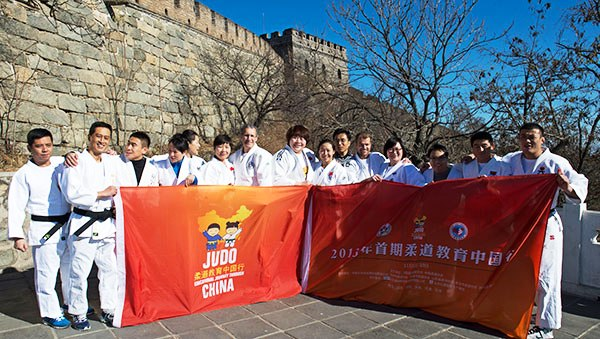 The Judo Educational Tour Through China has reached the Great Wall of China ©IJF Media