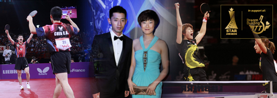The inaugural ITTF Star Awards will celebrate the stars of table tennis