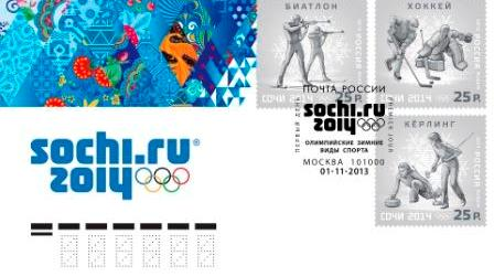 The new stamps have been unveiled to commemorate the Sochi Winter Olympic Games which get underway next February
