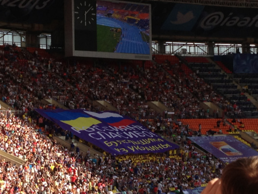 Ukranian fans thanking Russia for the Championships...they were among the most vocal fans