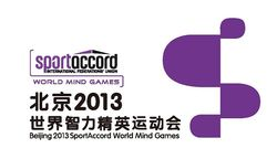 The SportAccord World Mind Games will take place in Beijing @SportAccord